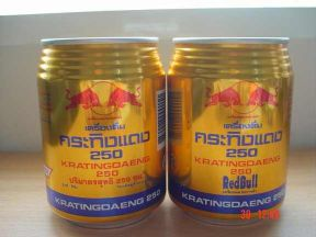 RED BULL (Kratingdaeng)  Drink in Cans 250 ml Thailand.