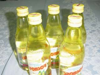 Sponsor Electrolyte (Isotonic) Beverage