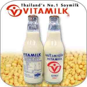 Vitamilk ready-to-drink soymilk. 24 x 300 ml.