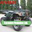 ATV 5cc