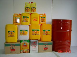 Rbd Palm Olein Known As Vegetable Cooking Oil