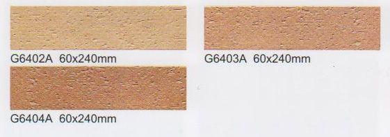 Clay Split Brick