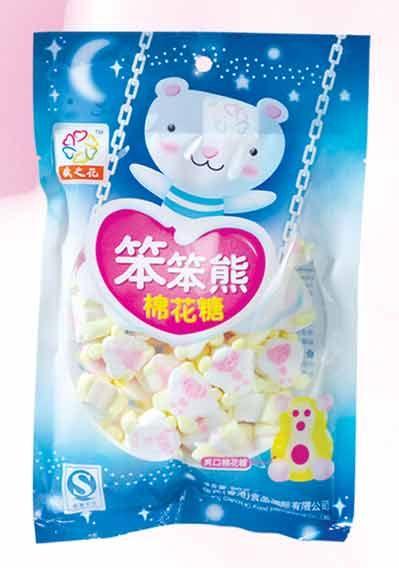 MR05 Naughty Bear Marshmallow Candy 90g