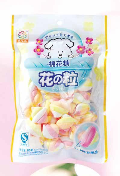 MR10 Twist Marshmallow Candy Dice 80g