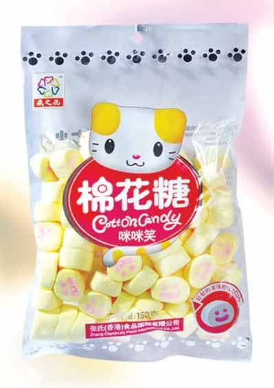 MR11 Kitty Marshmallow Candy 150g