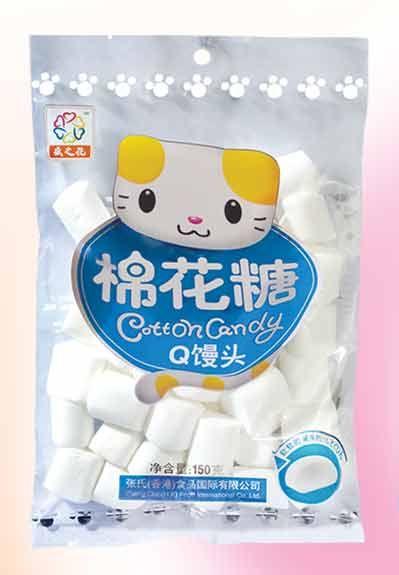 MR15 Cute Bread Marshmallow Candy 150g