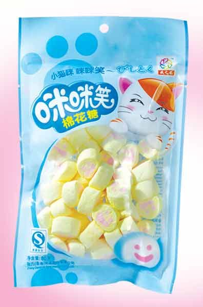 MR16 Smiling Face Marshmallow Candy 80g