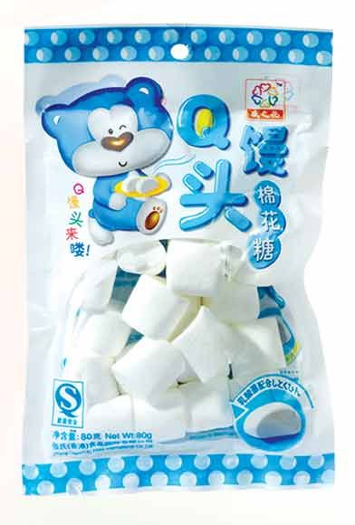 MR18 Cute Bread Marshmallow Candy 80g