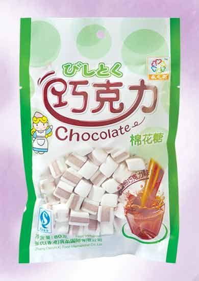 MR23 Chocolate Marshmallow Candy 80g