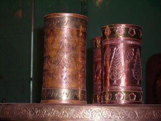 Copper Glasses