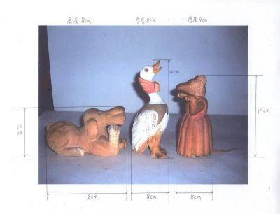 Engraved Animal